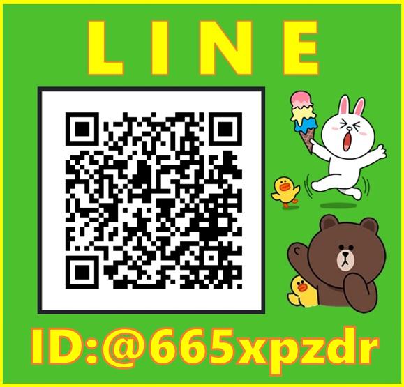 札幌電動工具買取店、LINEで充電式クリーナーの買取査定を行っています。