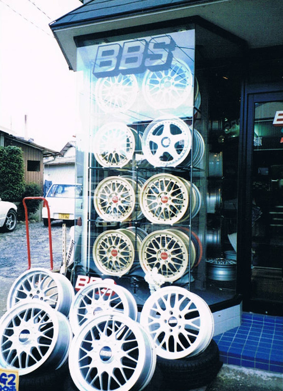 1994年 旧沼田タイヤ店頭