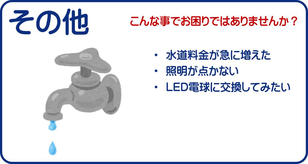 株式会社イケヤ