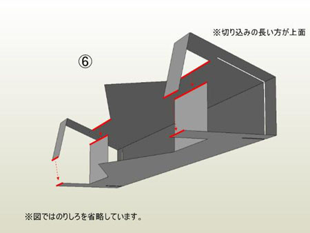 66Cad_Inst⑦