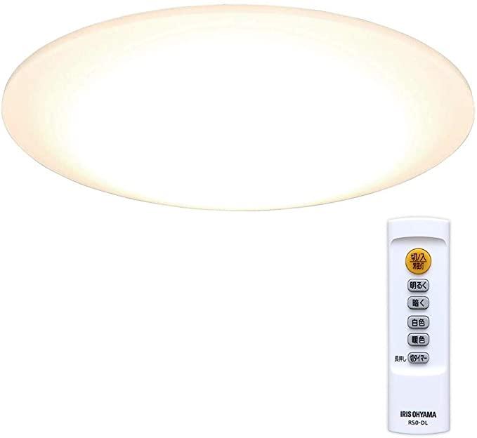 LED天井照明(調光・調色・リモコン)