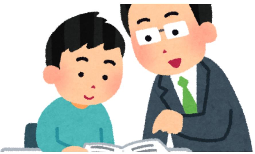 定期テスト対策講座『学年末』:各教科10点アップ