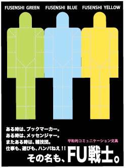 3色、各10枚入り。380円(税別)。