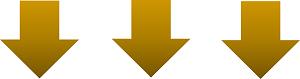 KOSカイロプラクティック初台オフィス HPご案内矢印