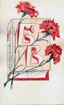 Автор логотипа: Пичугина Алена