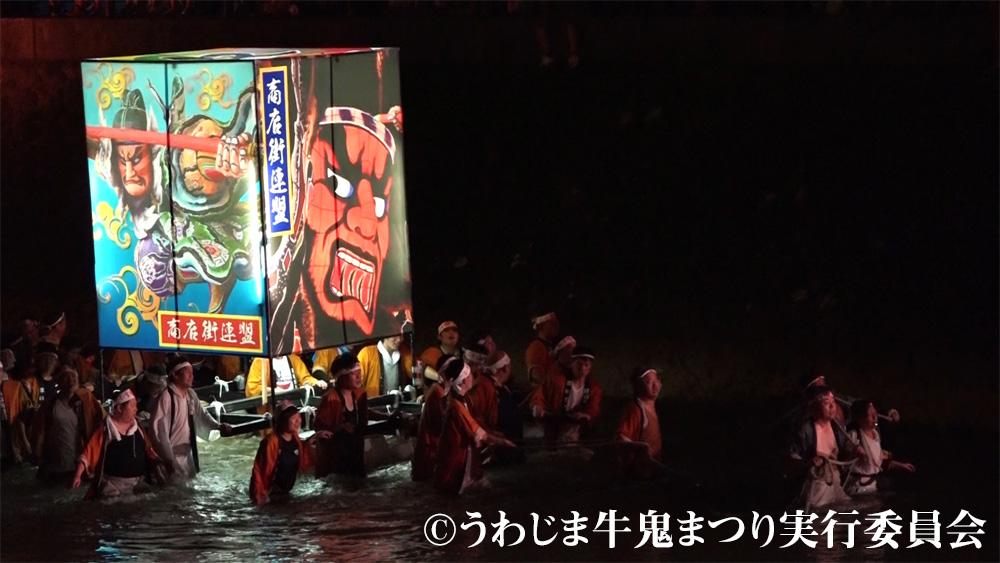 山車が須賀川を照らす