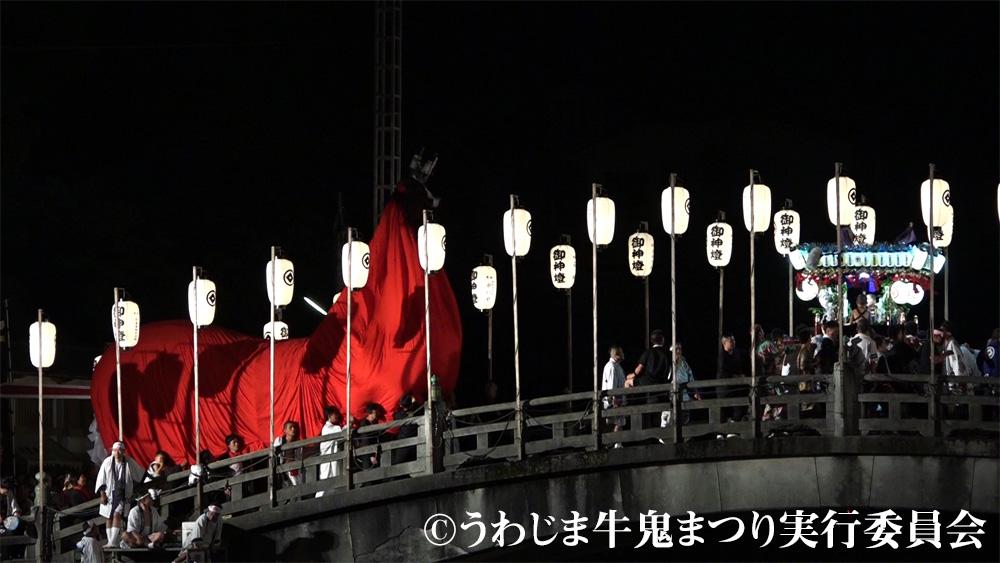 和霊神社前の橋を渡る牛鬼