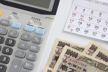 (3歳未満は月に1万5千円貰える)
