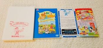 ディズニーの英語システム ワールドファミリー クラブWFC プレゼント内容