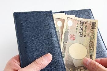 (帝王切開の費用は40万円~)