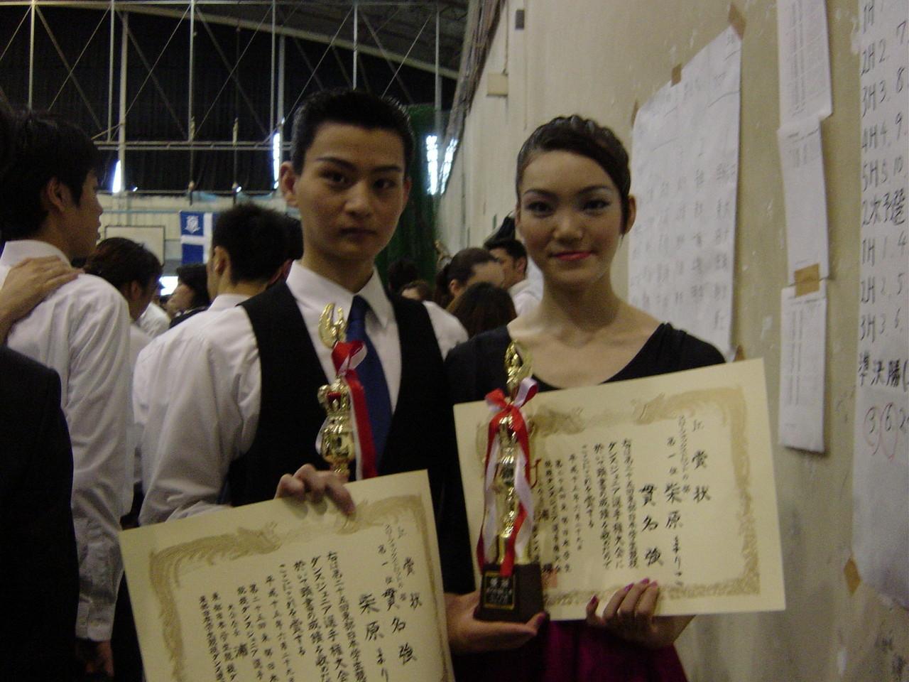 2003年 東部ジュニア ジュニアスロー優勝!!