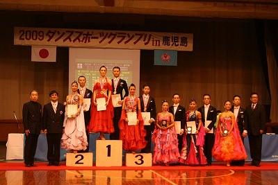 2009年グランプリ初優勝!!