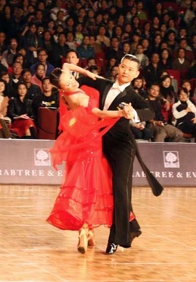 2009年東アジア大会