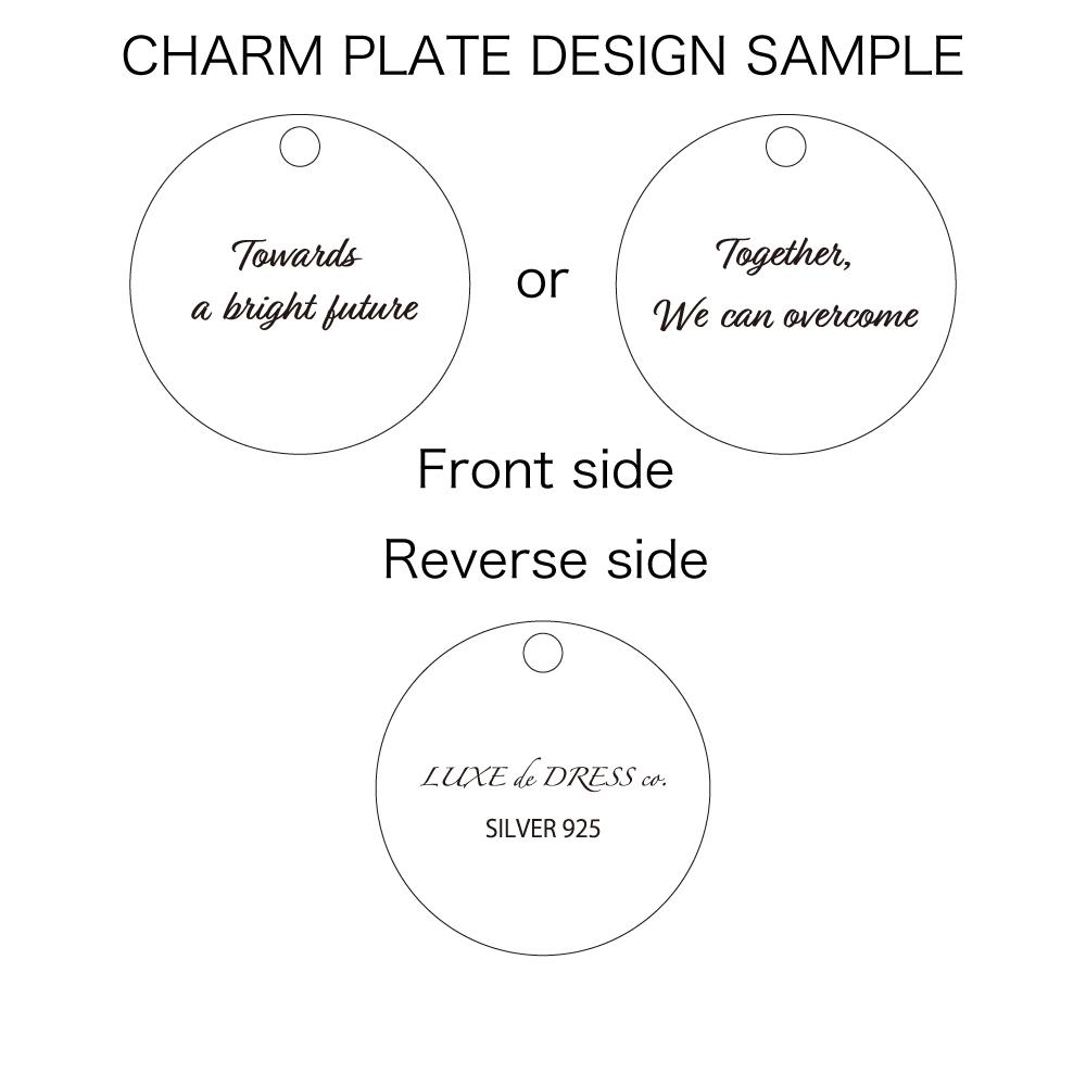 チャームプレート刻印デザイン