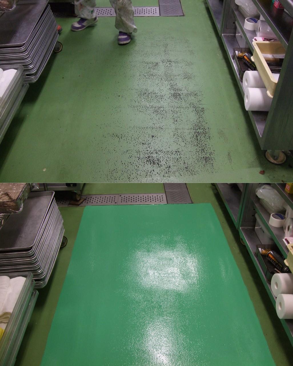 床改修 前・後(タフクリートMH)耐熱性と防滑性をあわせもち、厚生労働省指針13物質を含有しません。食の安全が求められる食品・飲料水工場に最適です