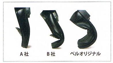 靴底 比較