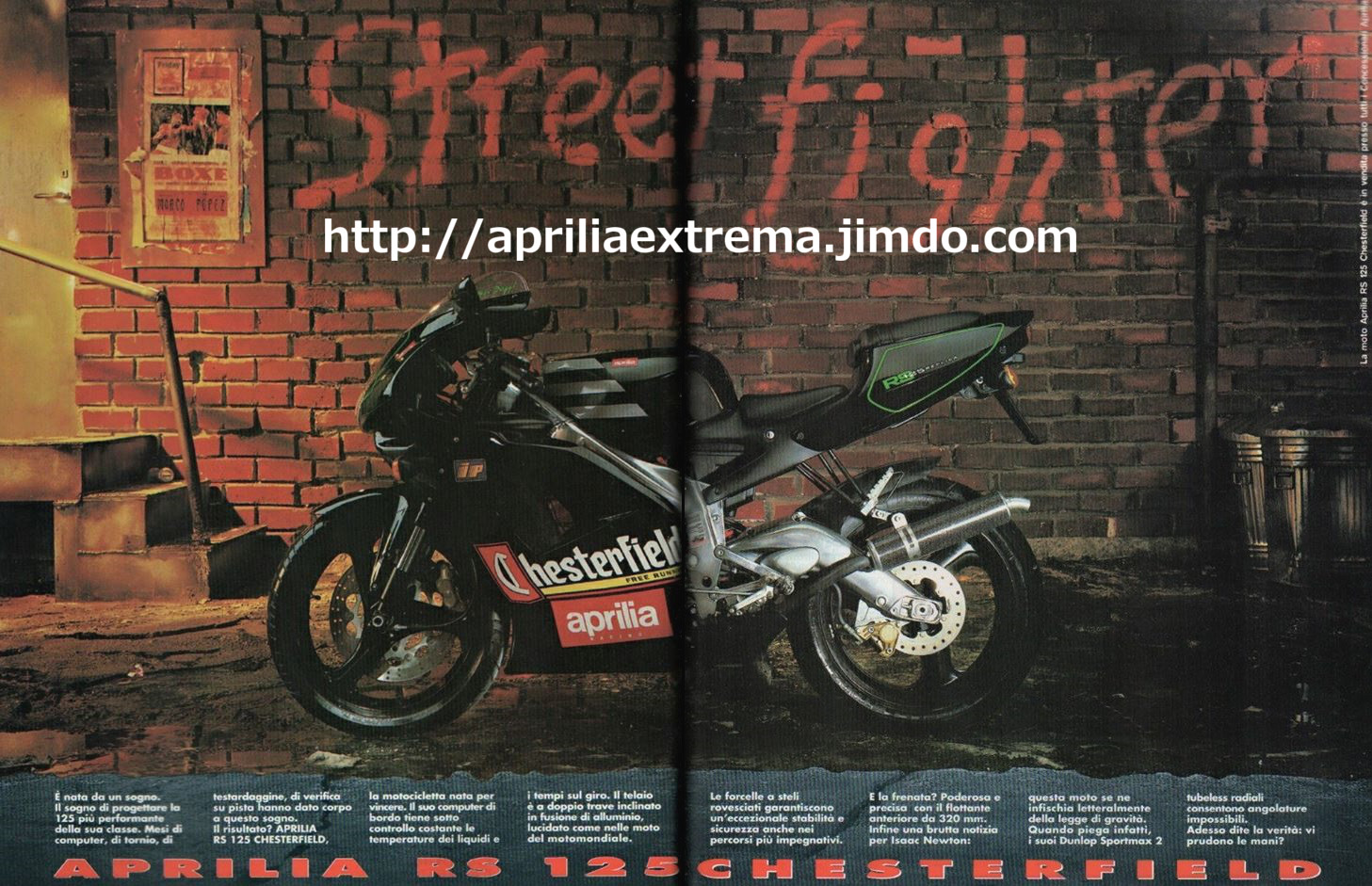 Pubblicità italiana 1996