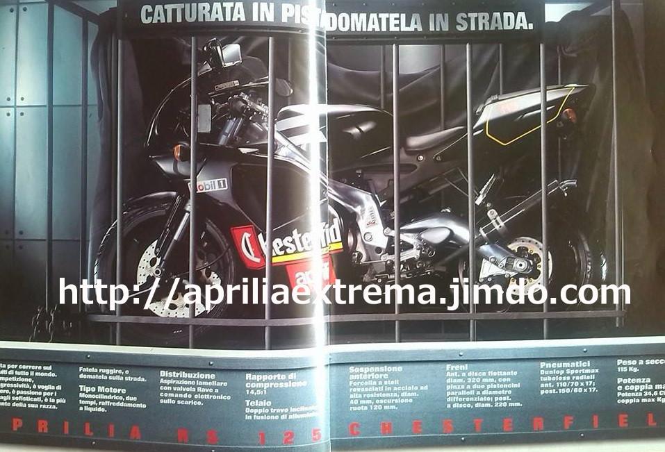 Pubblicità italiana 1994 (si noti che è una stradale, non la SP, con pinze nere)