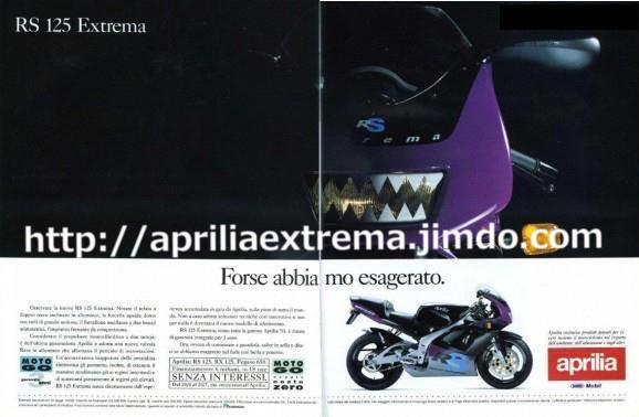 Pubblicità italiana 1993