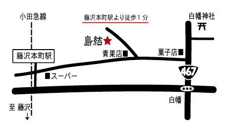藤沢本町駅からのアクセス