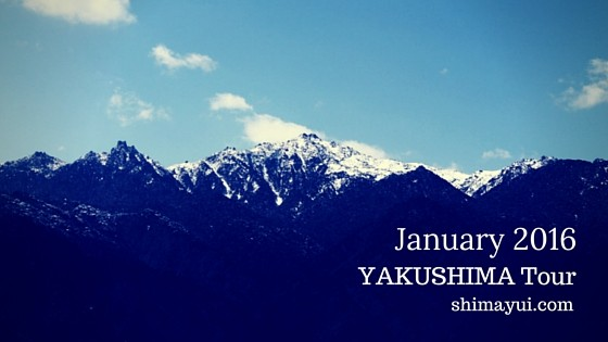 白谷雲水峡・太鼓岩から望む、冬の宮之浦岳。1月も屋久島ガイドツアー開催中!
