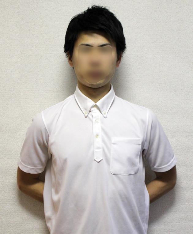 東京ゲイマッサージリラックスHANDS