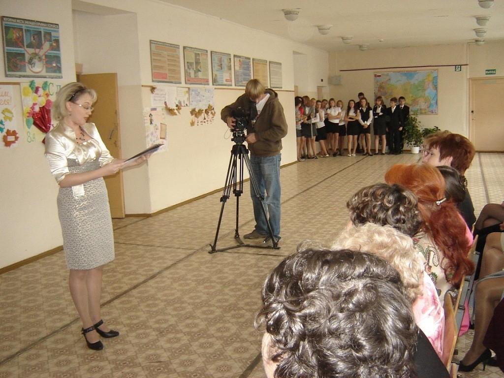 Поздравление коллег с Днем учителя (2010 год)