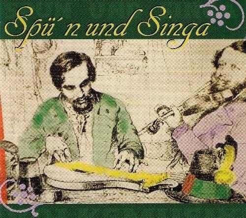 Sheh Song Mp3 Download By Singa: Krenslehner-music.com
