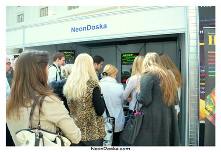 neondoska выставка мир ресторана