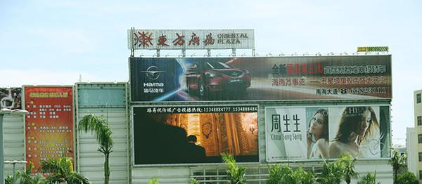 светодиодные экраны из китая