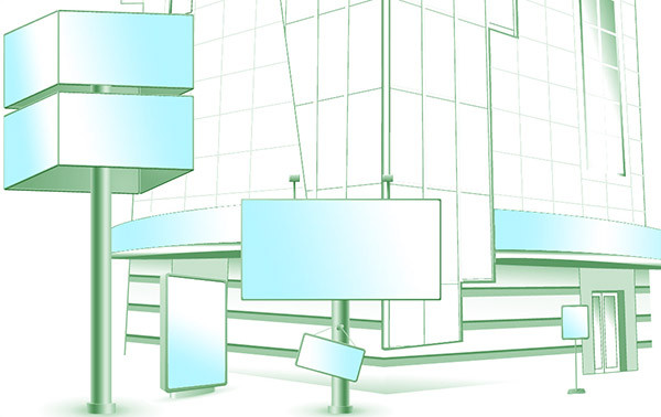 размещение рекламных конструкций