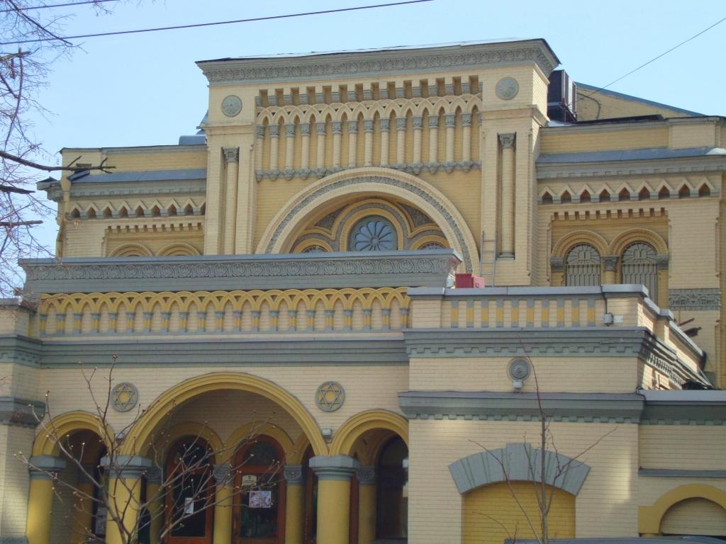 Brodsky Choral Synagogue
