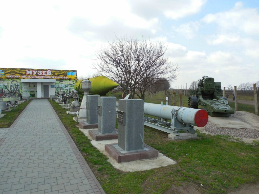 The Museum of Strategic Rocket Forces