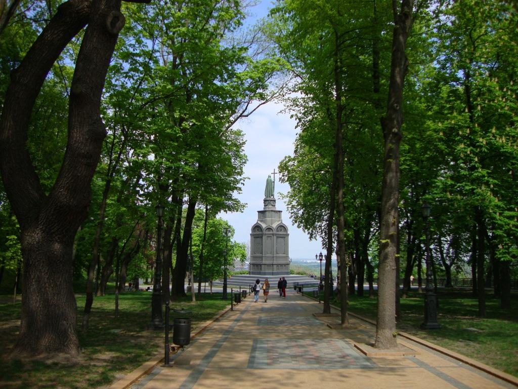 Saint Volodymyr Hill