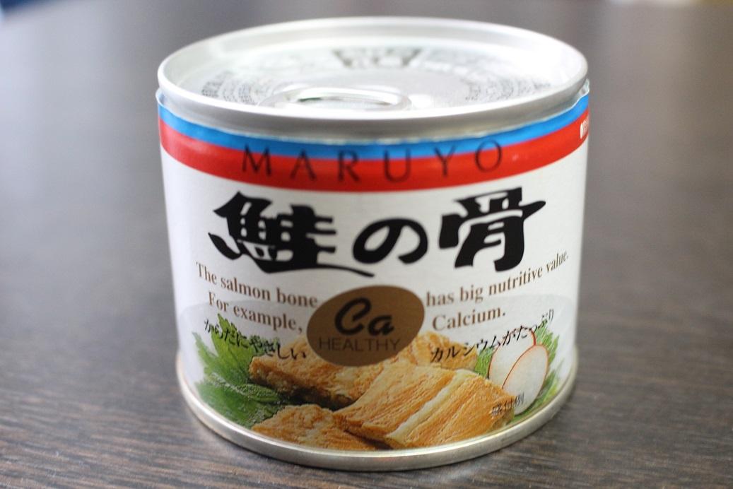 鮭 中 骨 缶詰