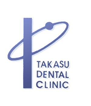 たかす歯科クリニック ロゴ
