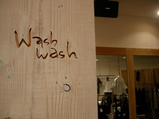 wash washロゴ