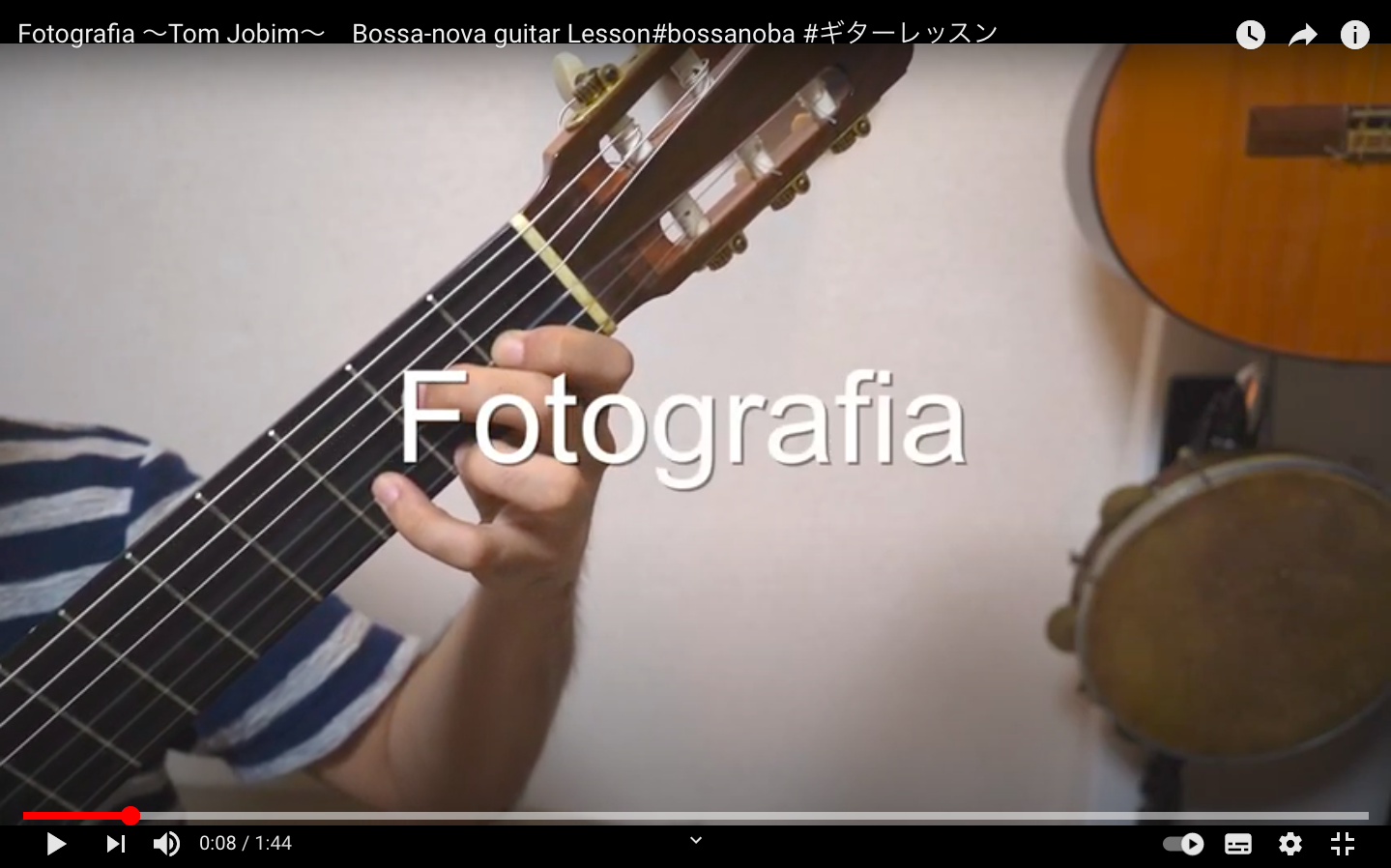 ♬Fotografia 〜Tom Jobim〜♬を弾いてみよう!