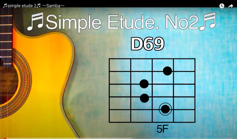 Simple Etude No2(Samba)