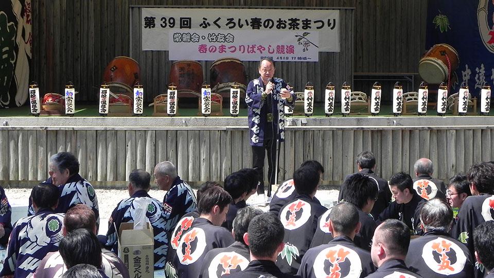 乾杯 → 開会