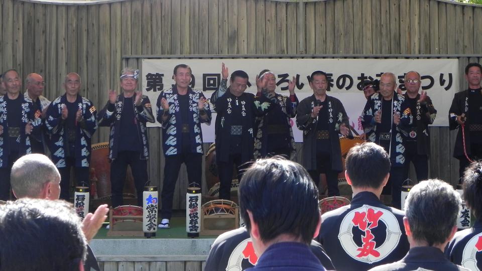 三本締め → 閉会