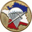 Главный национальный центр подготовки командос. ЦЕНА 500 руб.