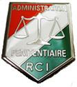 Кот Д'Ивуар. Система исполнения наказаний. ЦЕНА 470 руб.
