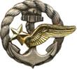 Ученик пилота военно-морской авиации. ЦЕНА 850 руб.