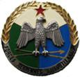 ВВС Джибути. ЦЕНА 550 руб.