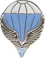 Укладчик парашютов. ЦЕНА 450 руб.