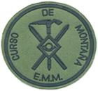 Школа горной подготовки спецназа. ЦЕНА 280 руб.