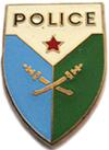 Полиция Джибути. ЦЕНА 580 руб.