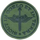 Подразделение боевых вертолётов. ЦЕНА 180 руб.