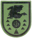 6-ой батальон боевых вертолётов. ЦЕНА 180 руб.
